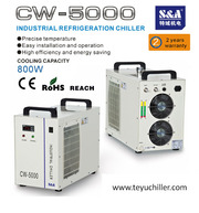 S&A small portable chiller CW-5000 for laser systems